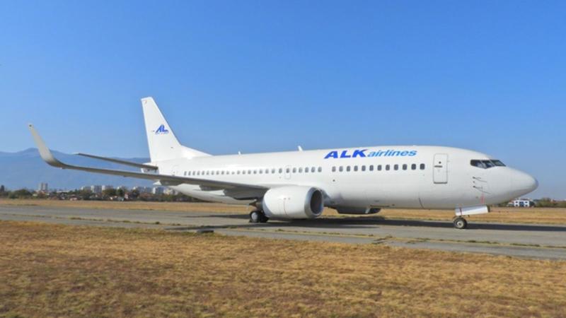 ALK ավիաուղիները Երևանից չվերթեր կիրականացնի դեպի Լիոն, էյնդհովեն և Համբուրգ