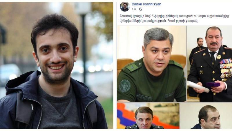 Վռնդվածները կուսակցություն են բացում․ Դանիել Իոաննիսյան