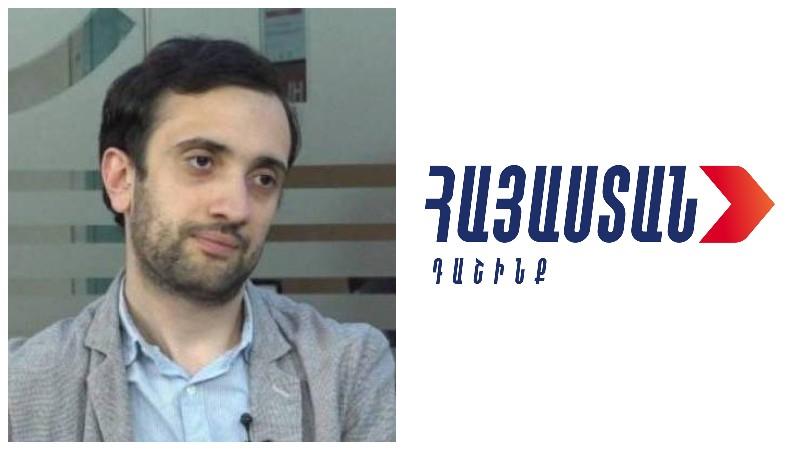 «Հայաստան» դաշինքը, ԿԸՀ ներկայացրած իր դիմումում մի շարք մանիպուլացիաներ է անում․ Իոաննիսյան