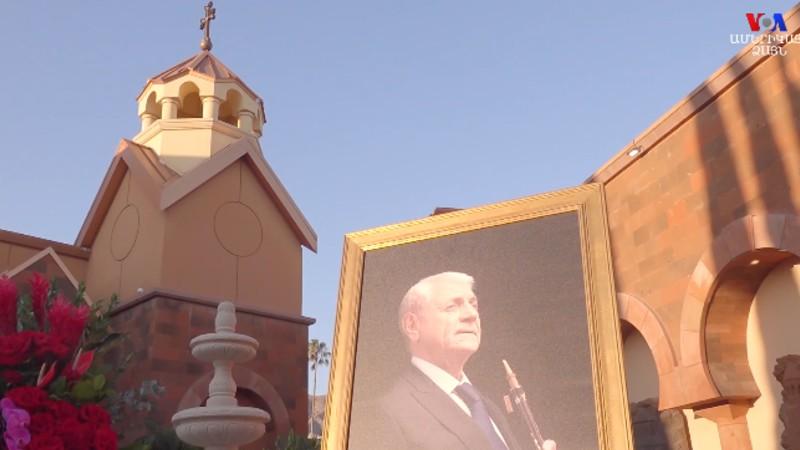 Լոս Անջելեսում վերջին հրաժեշտն են տվել անվանի դուդուկահար Ջիվան Գասպարյանին (տեսանյութ)