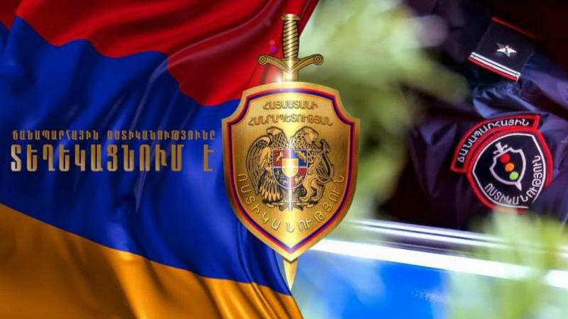 Երթևեկության կազմակերպման փոփոխություն Երևանում․ Ճանապարհային Ոստիկանությունը տեղեկացնում է (լուսանկար)