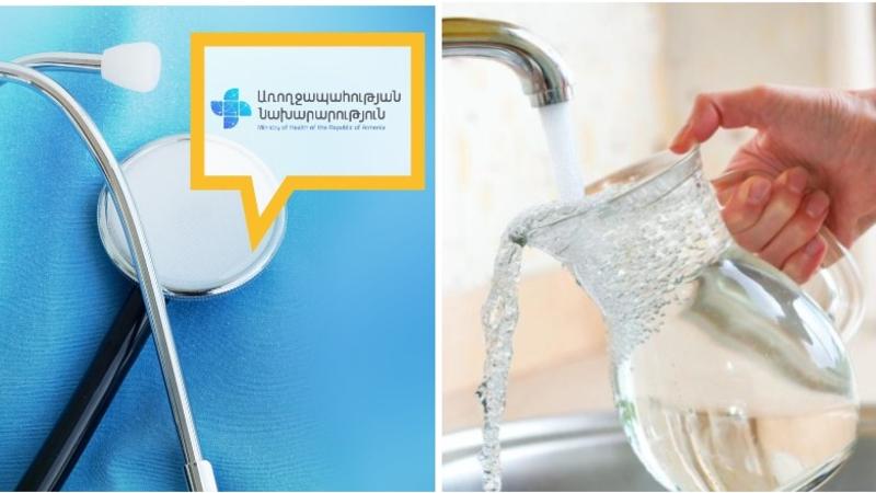 Հայտնի են Քանաքեռ-Զեյթունի խմելու ջրի նմուշառումների արդյունքները