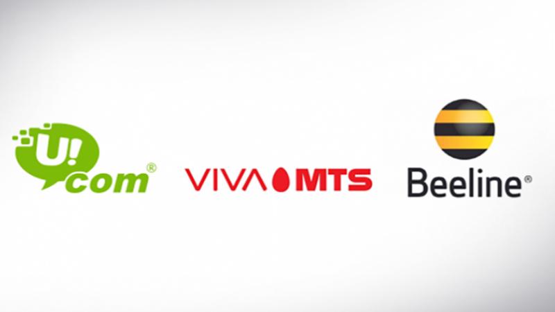 Տեղեկացնում ենք, որ Հայաստանում առկա են բացառապես 2G, 3G, 4G ու 4G+/LTE Advanced ցանցեր․ շարժական կապի օպերատորների համատեղ հայտարարությունը