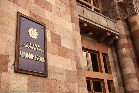 Գառնիկ Ալեքսանյանն ազատվել է տնօրենի պաշտոնից