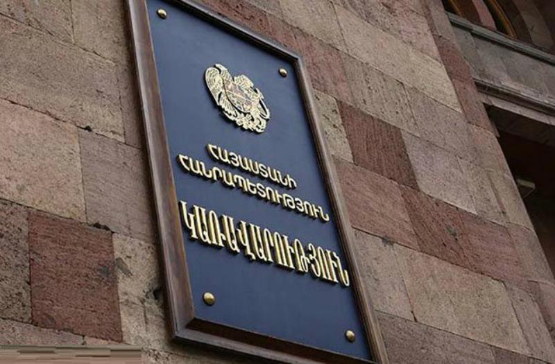 ՀՀ-ն դեսպանություն կհիմնի Եթովպիայի Դաշնային Ժողովրդավարական Հանրապետությունում