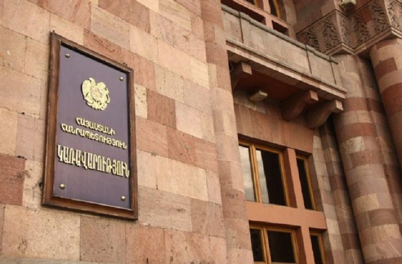 Կառավարությունը հաստատեց Հանրապետության պաշտոնաթող նախագահի գրասենյակի գործունեության ֆինանսավորման կարգը