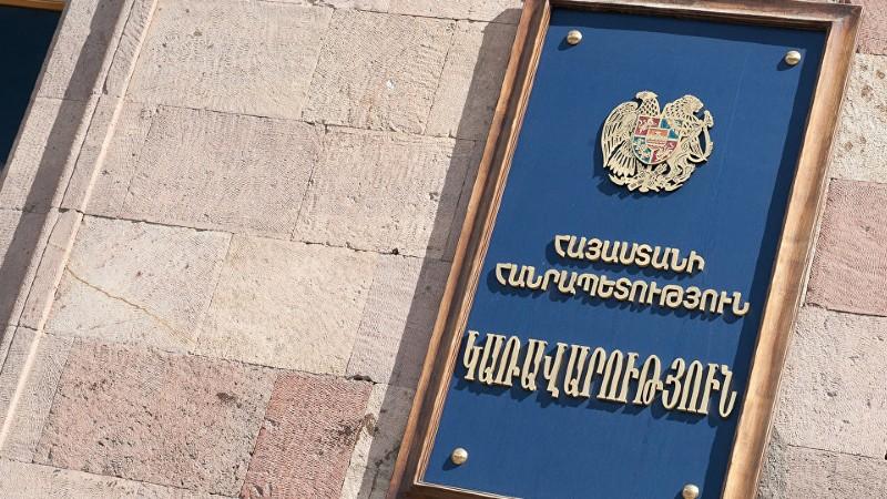 Կառավարությունը պատժիչ գործողություններ կսկսի. «Հրապարակ»
