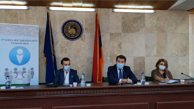 Կարեն Անդրեասյանը մասնակցում է «Դատաիրավական բարեփոխումները Հայաստանում» հանրային քննարկմանը ԵՊՀ-ում