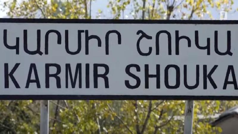 Ինչ է իրականում կատարվում Արցախի Կարմիր Շուկա գյուղում․ «Իրավունք»
