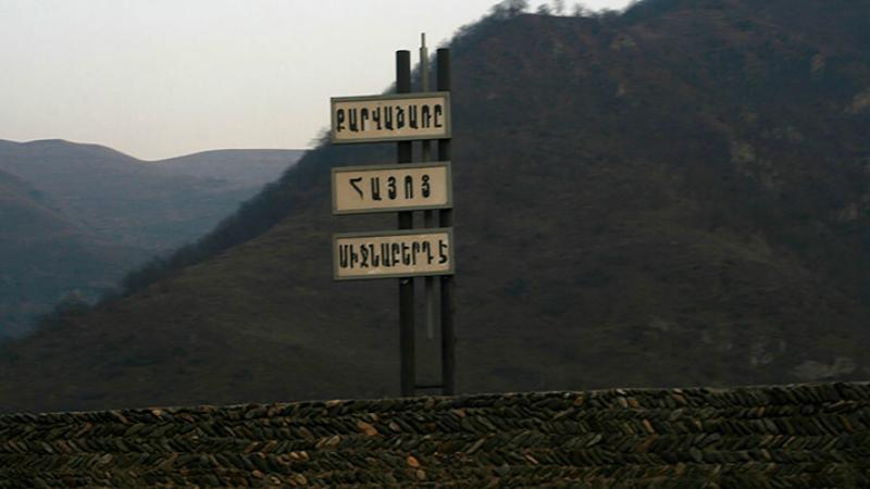 Քարվաճառի հատվածում ընթանում են ՀՀ-ի և Ադրբեջանի սահմանագծի վերջնական ճշգրտման աշխատանքներ. ՀՀ ՊՆ