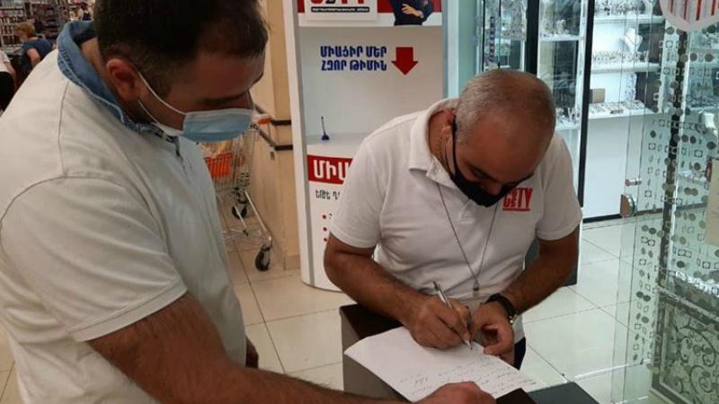 Կասեցվել է «Երևան Սիթի»-ի Փակ շուկայի մասնաճյուղի գործունեությունը. ԱԱՏՄ (լուսանկարներ)