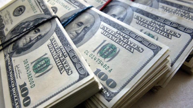 ՀՀ կենտրոնական բանկը սահմանել է նոր փոխարժեքներ