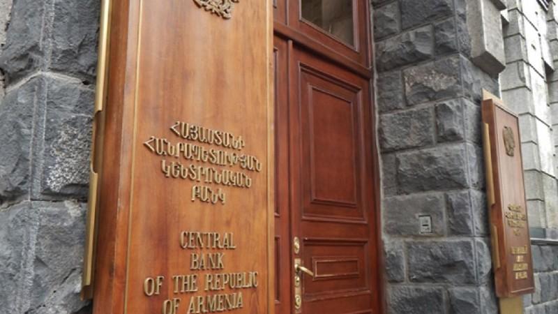 ՀՀ Կենտրոնական բանկը խստորեն դատապարտում է քաղաքացի Մանուել Մանուկյանի եւ իր համախոհների կողմից կազմակերպված, միտումնավոր ուղղորդված գործողությունները