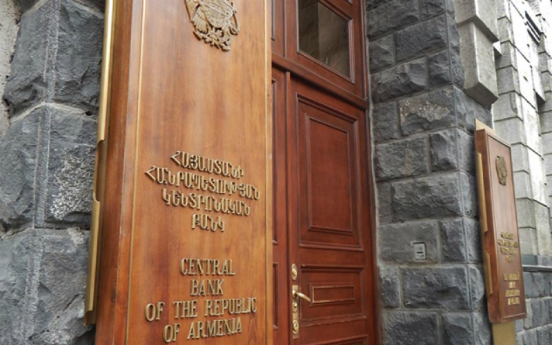 Ղազախստանից Հայաստան փոխանցման սահմանափակումը մասնավոր դեպք է. ԿԲ