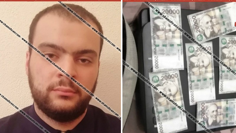 Արաբկիրի ոստիկանները հայտնաբերել են կեղծ փողեր պատրաստողի
