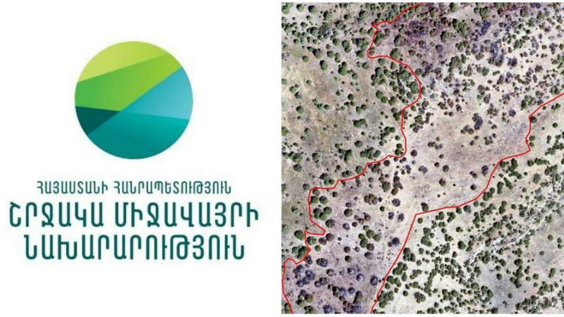 Հայտնի է «Խոսրովի անտառ» արգելոցի այրված տարածքի մակերեսը․ ՇՄՆ-ն նոր տվյալներ է հրապարակել