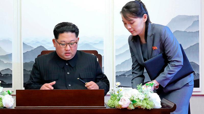 Կիմ Չեն Ընը լիազորությունների մի մասը հանձնել է քրոջը. լրատվամիջոցներ