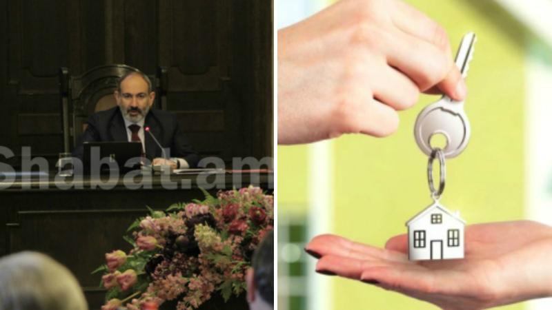 Շուրջ 1.5 մլրդ դրամ կտրամադրվի Ադրբեջանից բռնագաղթած 112 ընտանիքի բնակարանային խնդրի լուծման համար
