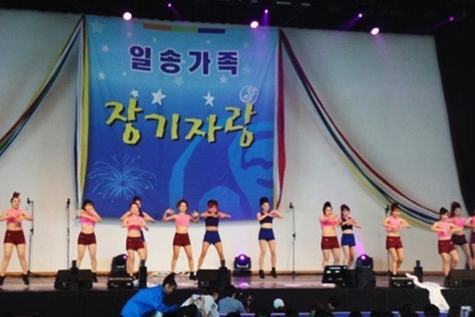 Հարավկորեացի բուժքույրերին ստիպել են մերկանալ պաշտոնյաների առջև