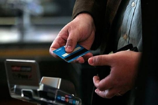 Կիպրոսում սովորական բանկային քարտերը սկսել են փոխարինել մատնահետքով քարտերով