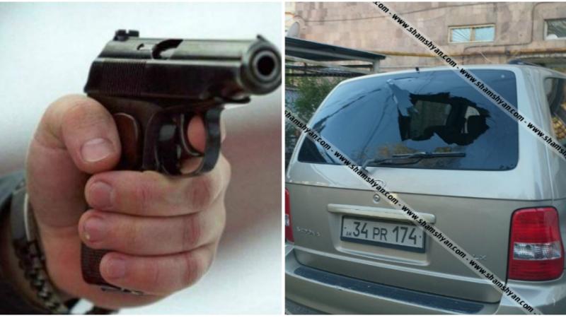 Երևանում մի խումբ քաղաքացիների վիճաբանության ժամանակ հնչել են կրակոցներ. կրակոցներ արձակելու մեջ կասկածվողը վնասազերծվել է