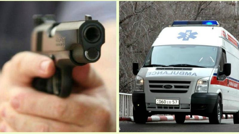 Երևանում կրակոցների հետևանքով հրազենային վնասվածքներով հոսպիտալացվել են 2 քաղաքացի