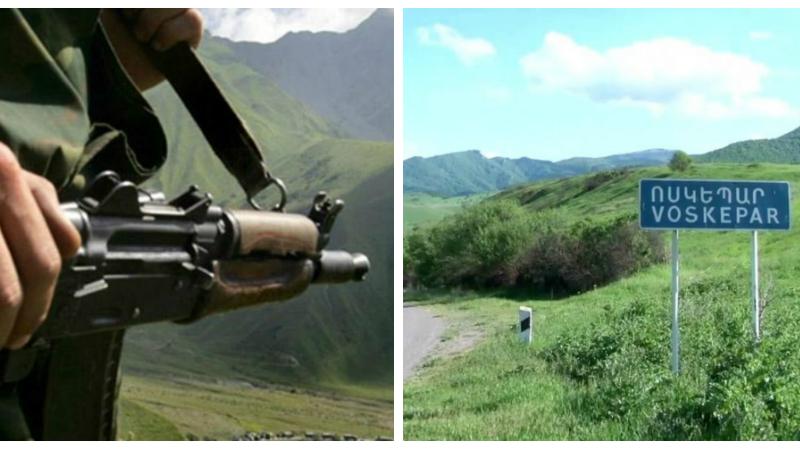 Հակառակորդը գնդակոծել է Տավուշի մարզի Ոսկեպար գյուղը