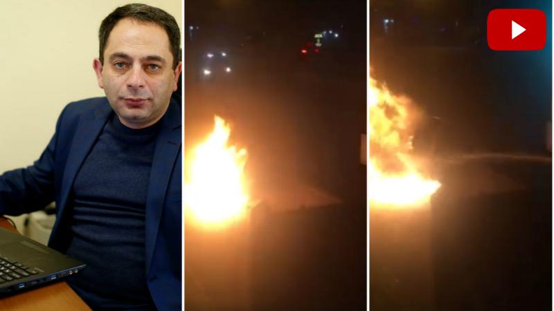 Բաղրամյան պողոտայում կրկին աղբաման են այրել․ Հովսեփ Կուբատյան (տեսանյութ)