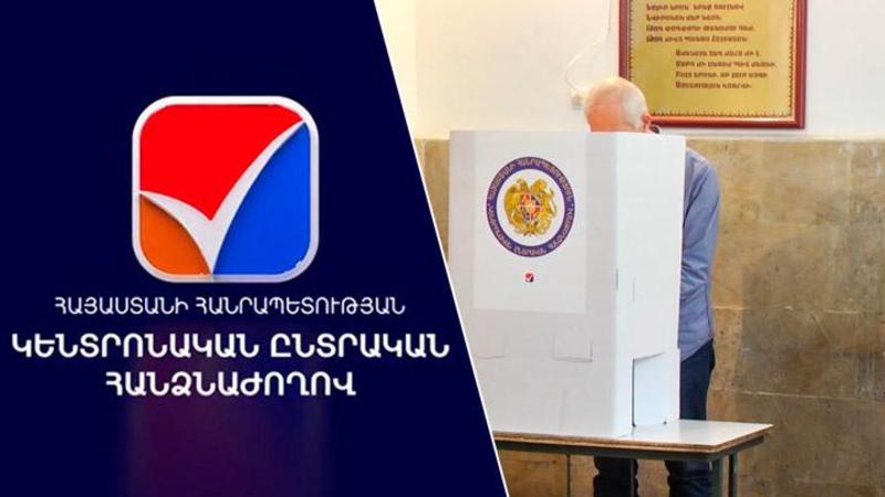 Կենտրոնական ընտրական հանձնաժողովը գրանցել է 22 կուսակցության և 4 դաշինքի թեկնածուներին