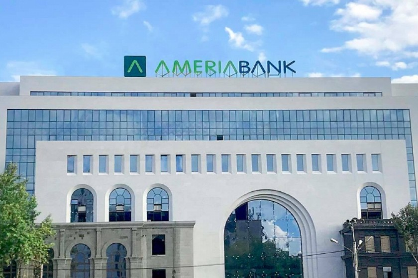 Ամերիաբանկը ներկայացնում է PaySticker-ի առավելությունները և առաջարկում այն օգտագործել անկանխիկ վճարումներ կատարելիս