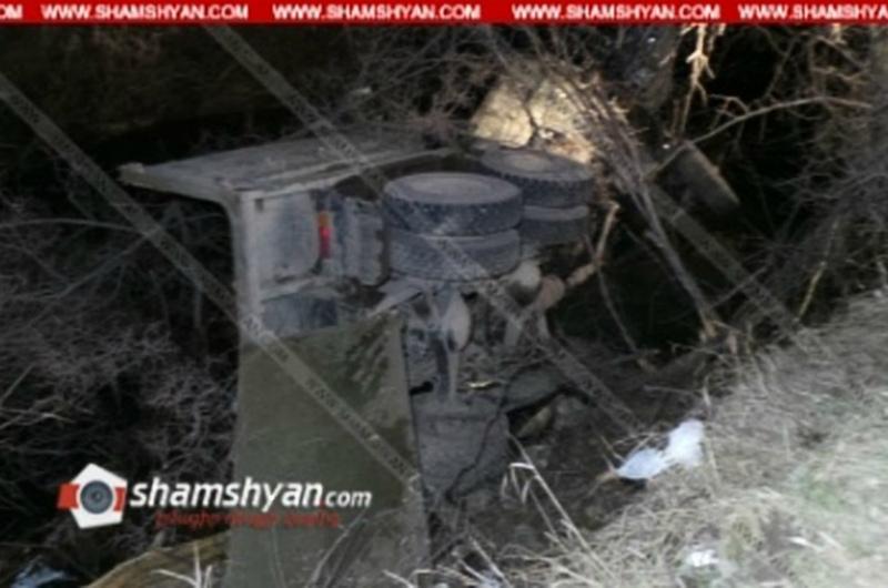 Վայոց ձորում 53-ամյա վարորդը ԿԱՄԱԶ-ով բախվել է հաստաբուն ծառերին