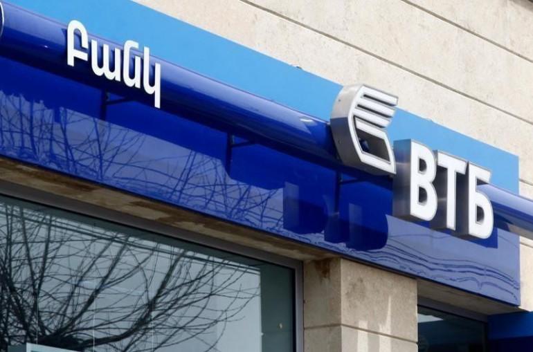 Երևանում թալանել են «ՎՏԲ բանկ»-ի վճարային տերմինալը