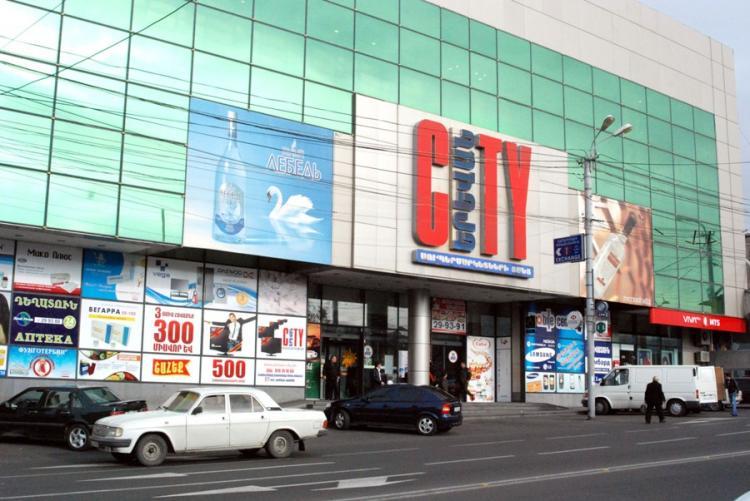 Վերջին օրերին մեր կողմից բարձրացված գները վերդարձնում ենք նախկին մակարդակի. «Երևան Սիթիի» հայտարարությունը