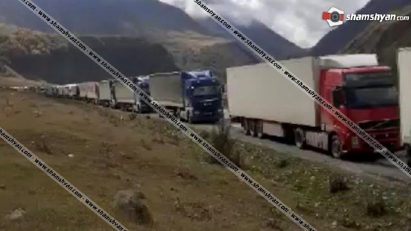 Լարսի անցակետում 2 շաբաթից ավելի է Հայաստանի բեռնատարները չեն կարողանում տեղաշարժվել