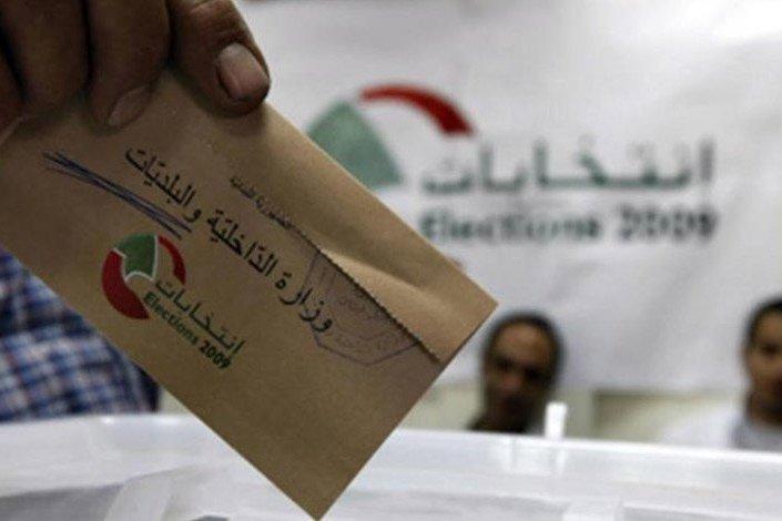 Լիբանանում մեկնարկել են խորհրդարանական ընտրությունները