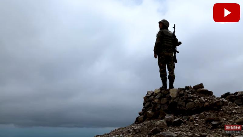 Հայոց լեռների պահապանները․ տեսանյութ առաջնագծից