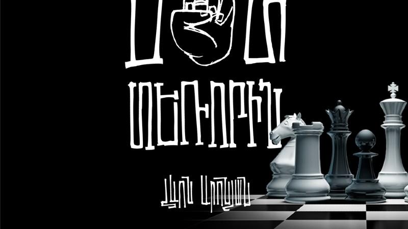 «Մատ տեռորին»․ Լևոն Արոնյանը բոլորին հրավիրում է Շառլ Ազնավուրի անվան հրապարակ