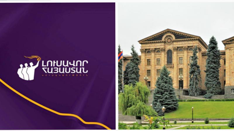 «Լուսավոր Հայաստան»-ը նախաձեռնել է ստորագրահավաք՝ ԱԺ արտահերթ նիստ հրավիրելու առաջարկությամբ