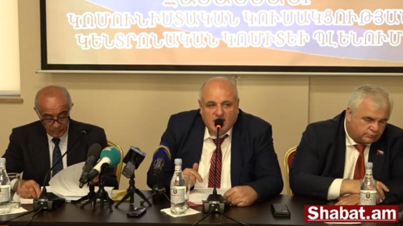 Հայաստանի Կոմունիստական կուսակցությունը լրջորեն պատրաստվում է ՏԻՄ ընտրություններին (տեսանյութ)
