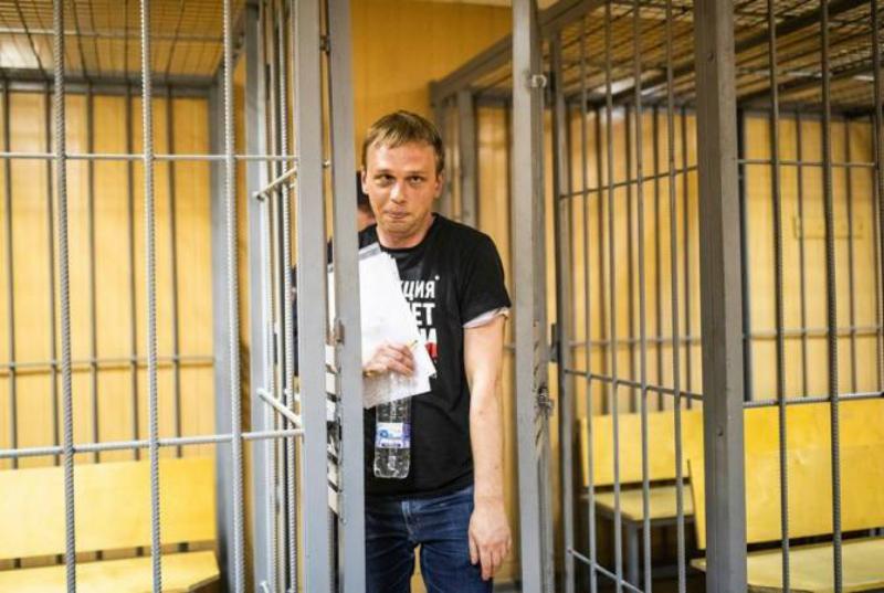 ՌԴ ՆԳՆ-ն դադարեցրել է լրագրող Իվան Գոլունովի քրեական հետապնդումը