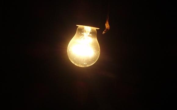 Լույս չի լինելու