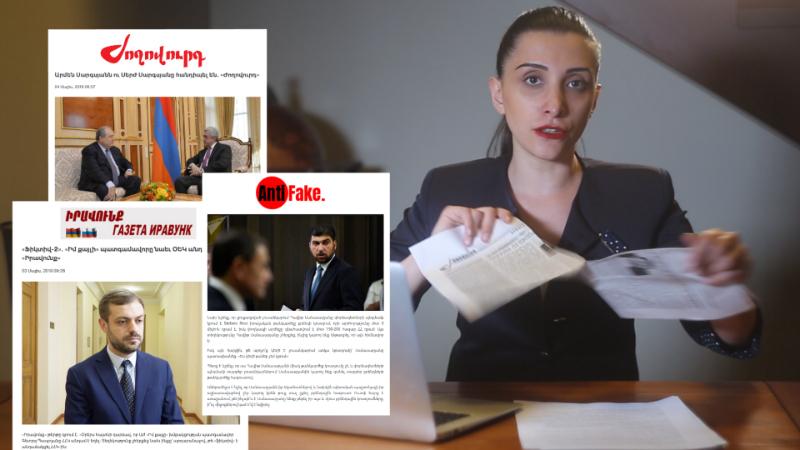 Հերթական ստերով լի շաբաթը Հայաստանում