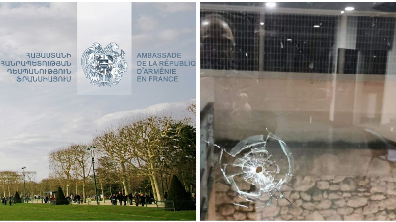 Հարձակումը Մարսելի հայկական եկեղեցու մշակութային կենտրոնի վրա խիստ մտահոգություն է առաջացնում. Ֆրանսիայում ՀՀ դեսպանություն