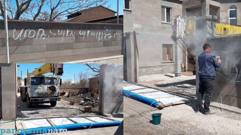 Մարտունիում «հարձակվել են» կորոնավիրուսով վարակված քաղաքացու տան վրա panorama.am