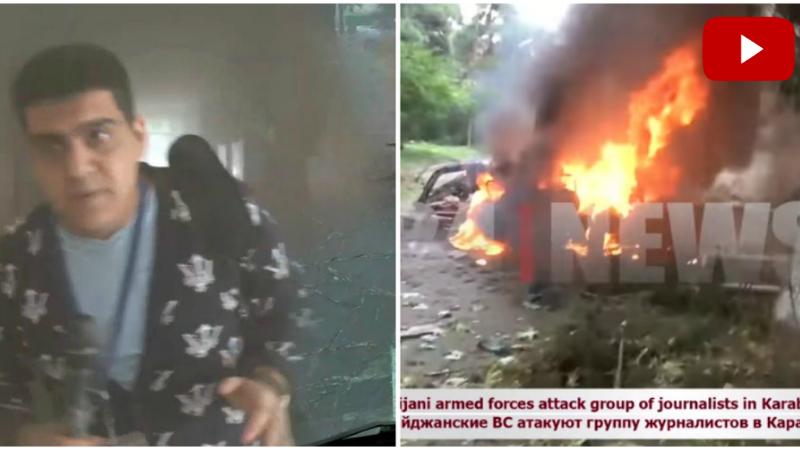 Բացառիկ կադրեր Մարտունու ռմբակոծությունից. 24News (տեսանյութ)