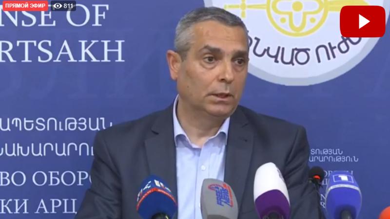 Արցախի ԱԳ նախարար Մասիս Մայիլյանի ասուլիսը (ուղիղ միացում)