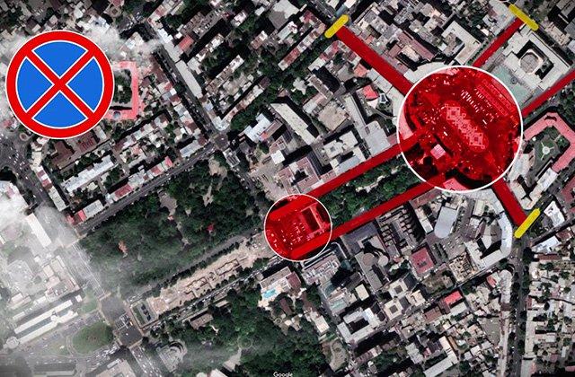 Ֆրանկոֆոնիայի գագաթաժողովի շրջանակներում փողոցներ փակ կլինեն