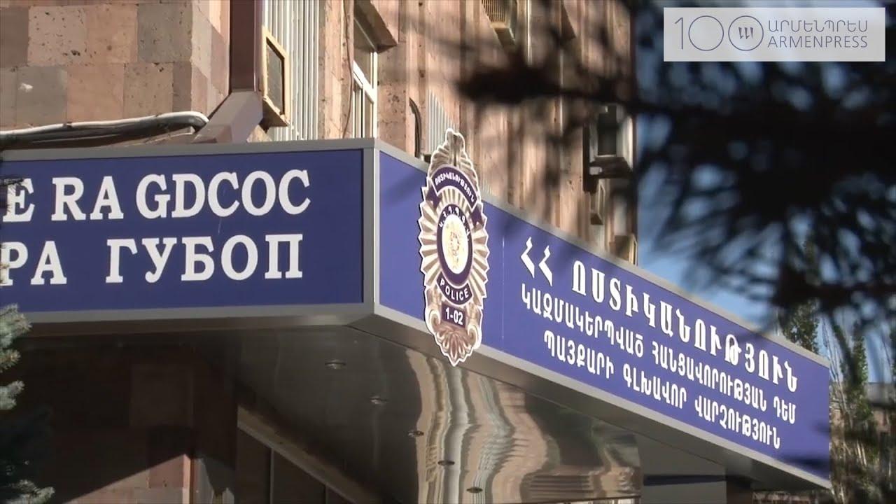 Ոստիկանությունը կոռուպցիոն բնույթի հերթական հանցագործությունն է բացահայտել