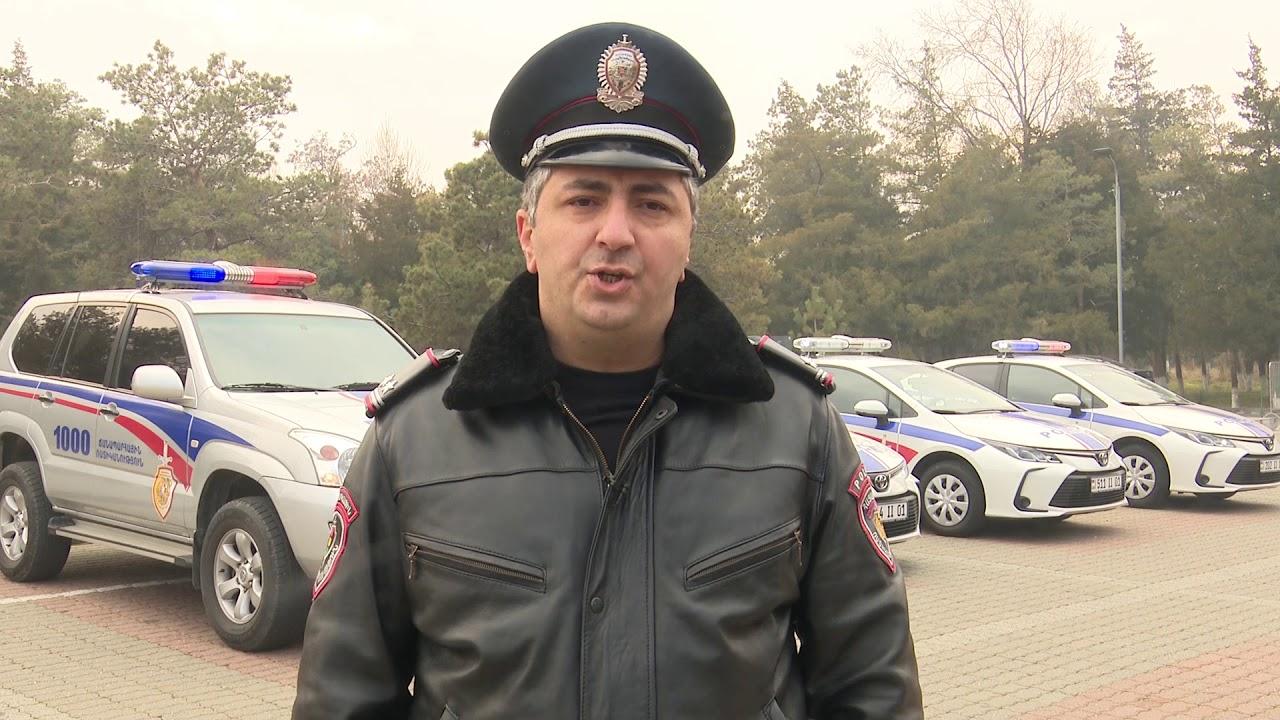 Ճանապարհային ոստիկանությունն անցել է ուժեղացված ծառայության
