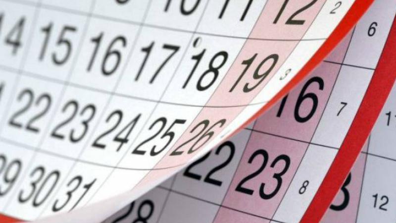 Մայիսի վերջին 4 օրը ոչ աշխատանքային կլինեն